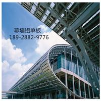 专业生产设计吊顶异型铝单板,外墙铝板厂家