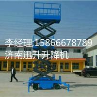 张掖10米移动式升降机价钱