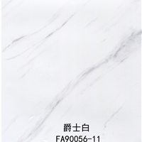 ��ɽ��֮��ֱ��PVC�´���ʯϵ�� FA90056