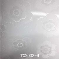 ��ɽ��֮��ֱ��PVC�ν���ϵ�� TX2033-9
