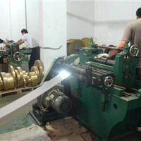 佳晟供应H85黄铜带,0.5*410mm黄铜带厂商