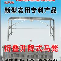 天津市吉天地科技研发有限公司