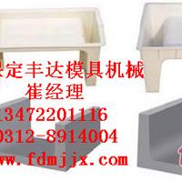 u型槽模具 塑料u型槽模具 u型槽塑料模具