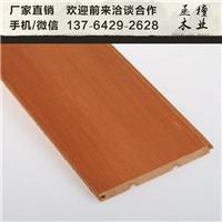 免漆红雪松桑拿板 无节护墙板 实木扣板