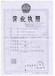 河北泽宏机械设备制造有限公司