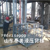 二层三层四层厂房设计货梯最低价格