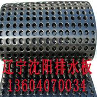 沈阳排水板沈阳排水板厂家沈阳排水板价格