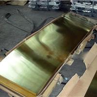 佳晟供应H80黄铜板,2.0*305*1200mm黄铜板