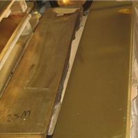 佳晟供应H85黄铜板,1.5*410*1200mm黄铜板