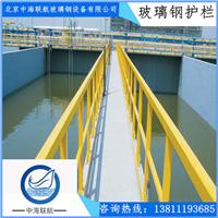 供应北京玻璃钢护栏价格_玻璃钢扶手