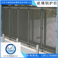 供应重庆直销防腐仿真效果强的玻璃钢围栏?