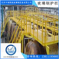 供应北京玻璃纤维栅栏,农场围栏