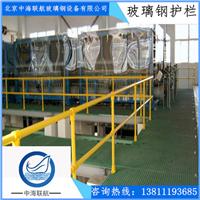 供应北京厂家优质玻璃钢绝缘梯子 电厂围栏