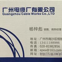 橡套电缆,重型橡套缆软电YC,防水电缆YH