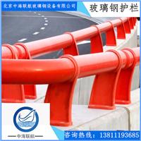 供应天津玻璃钢公路护栏围栏
