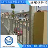 供应天津安装方便仿真效果强的玻璃钢围栏?