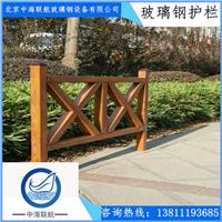 供应重庆玻璃钢护栏,FRP护栏小区护栏围栏