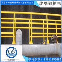 供应上海设备专用玻璃钢绝缘防护栏