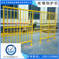供应天津玻璃钢桥梁护栏/玻璃钢道路护栏
