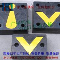供应橡胶防撞块 防撞板 防撞垫 平台防撞