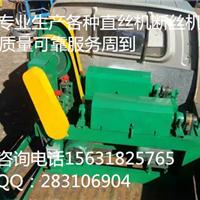 厂家销售2-4mm铁丝调直机