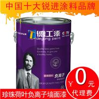 贵州油漆涂料加盟乳胶漆品牌涂料代理墙面漆