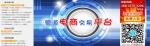 上海颐绅网络科技有限公司