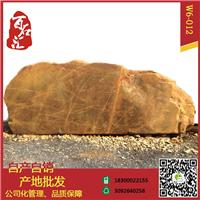 2016年大型景观石报价、厂家直销广东园林石