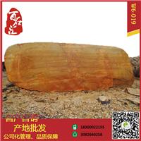 大量景观石_黄蜡石全国畅销_刻字园林石价格
