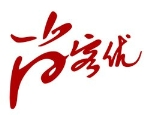 青岛尚客优城际酒店管理有限公司