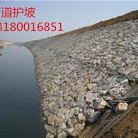 河道治理铅丝石笼 左右岸边坡加固铅丝笼