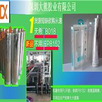 供应PET透明胶水、PVC材料胶水