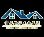 湖南贵庭住宅工业集团有限公司