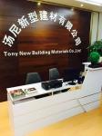 东莞市汤尼新型建材有限公司