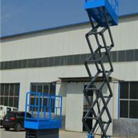 青岛10米移动式升降车~现货、低价、直供