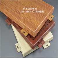 金属幕墙铝单板-室内室外铝单板制做厂家