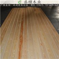 免漆无节桑拿板 护墙板 芬兰木实木扣板
