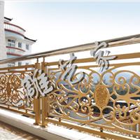 铝铜板金属雕刻楼梯扶手围栏护栏