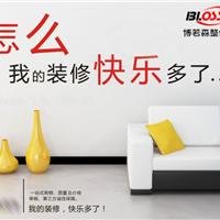 2015年福州十大装饰公司