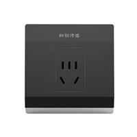物联智能家居智能家居系统物联传感墙面插座
