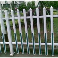 供应PVC护栏草坪护栏围墙护栏