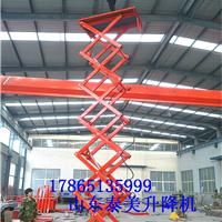 雅安6米8米10米14米移动升降机升降台
