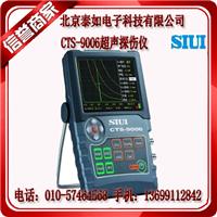 CTS-9006