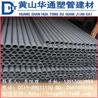 北京厂家大量供应dn300upvc给水管 壁厚9.7