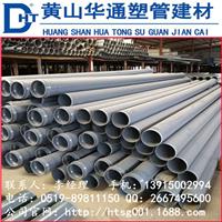 广东供应机床冷却专用75upvc管   壁厚2.9