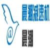 吴桥晨潮减速机有限公司