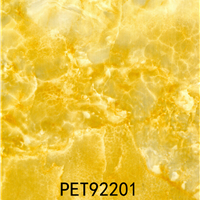 ��ɽ��֮��ֱ��PVCתӡľ��ϵ�� PET92201