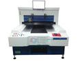 供应专业全自动高度精密超薄液晶玻璃切割机