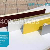 河南聚氨酯复合板小波纹墙面板直销