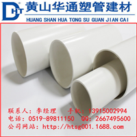 315pvc排气排风管厂家直销 壁厚5.0毫米